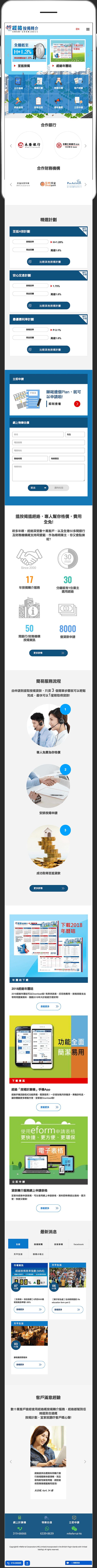 mReferral Corporation (HK) Limited