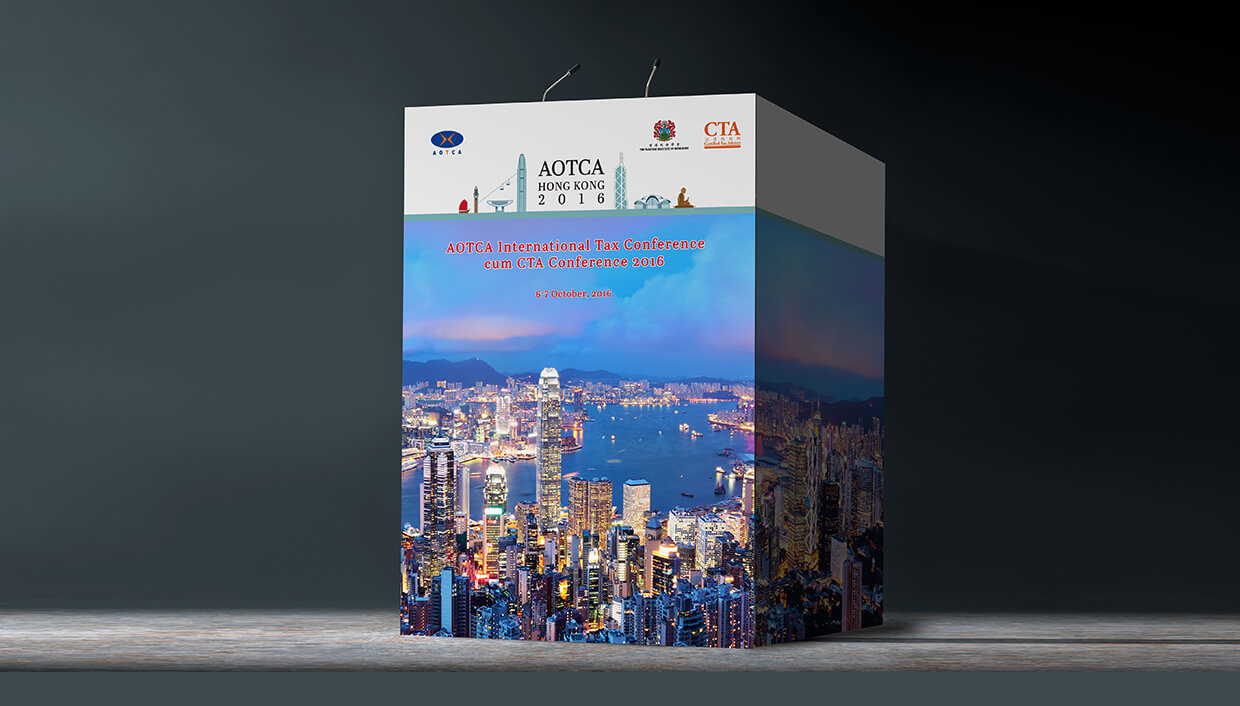 The Taxation Institute Of Hong Kong (AOTCA)