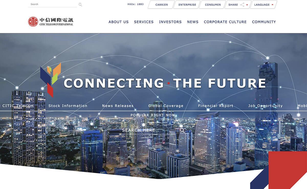 中信国际电讯集团有限公司
