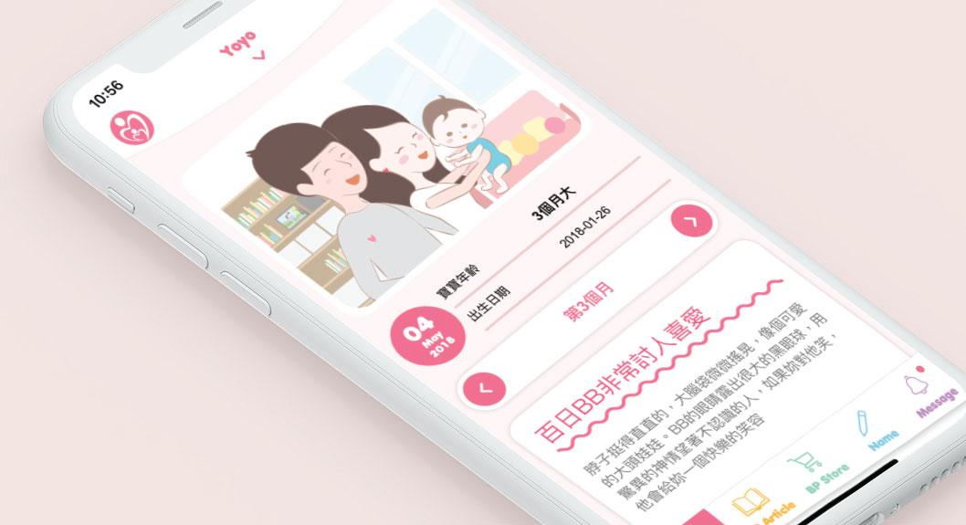 babyplanner-homepage-mobile.jpg