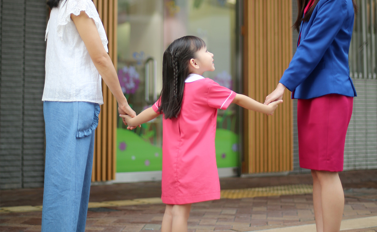 Po Leung Kuk Kindergarten