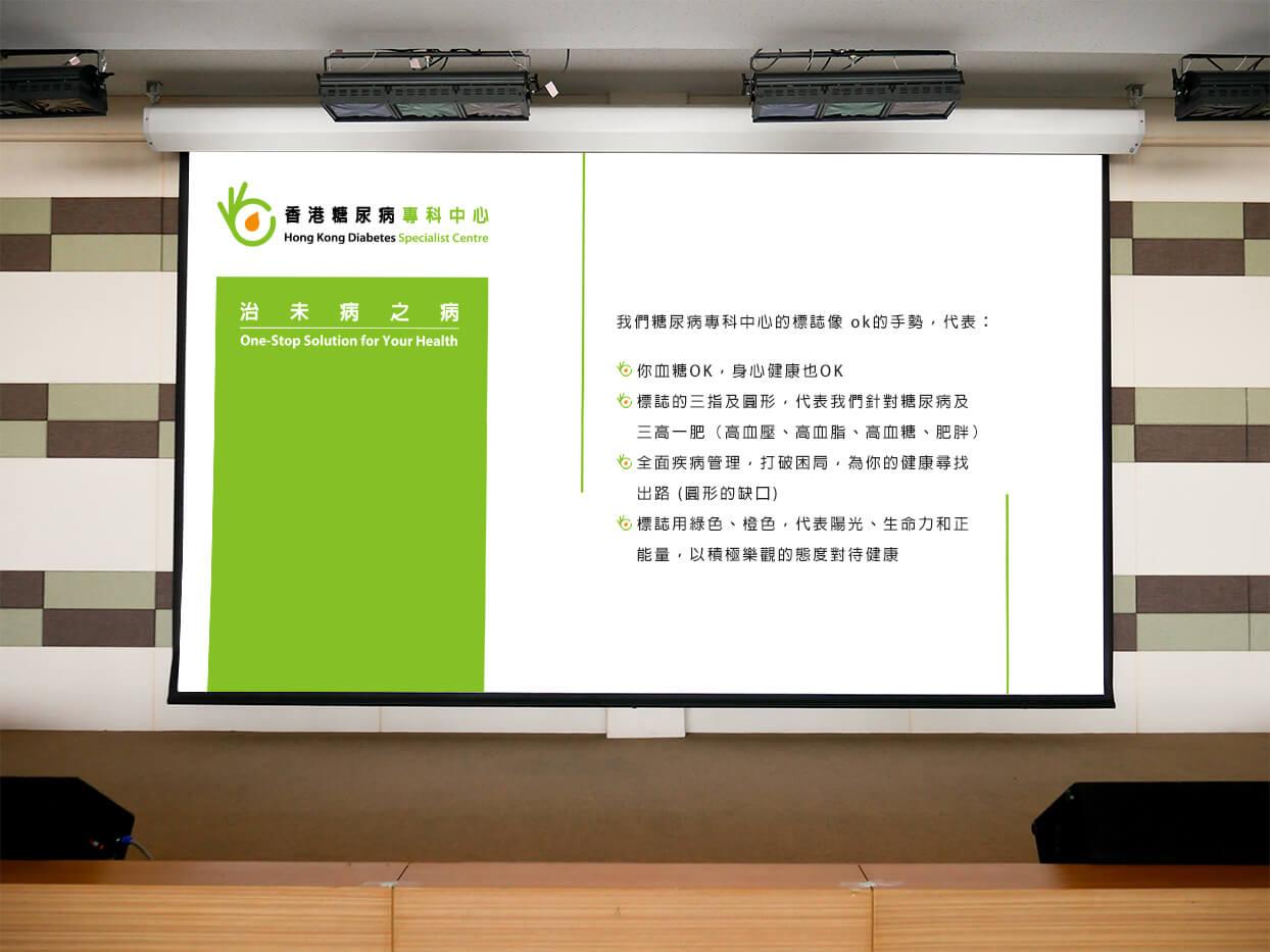 Hong Kong Diabetes Specialist Centre