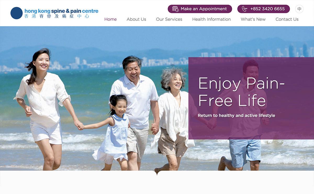 香港嵴骨及痛症中心