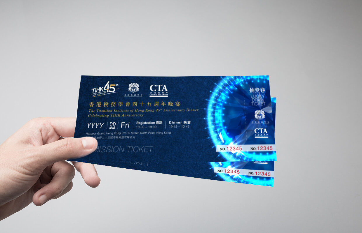 The Taxation Institute Of Hong Kong (45th Anniversary)