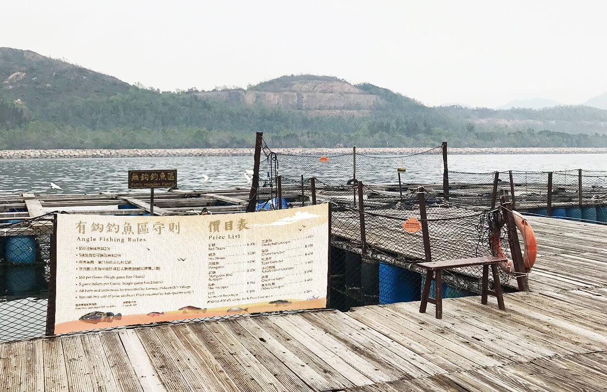 Lamma Fisherfolks' Village