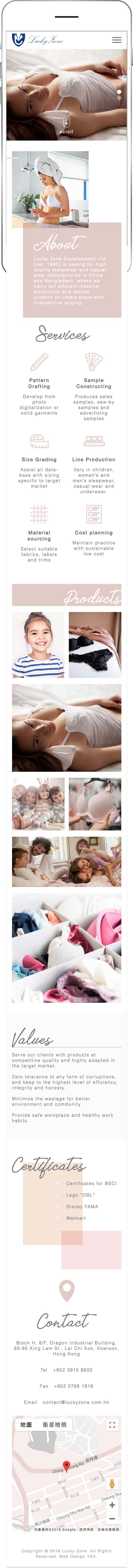 luckyzone-detailpage-4.jpg