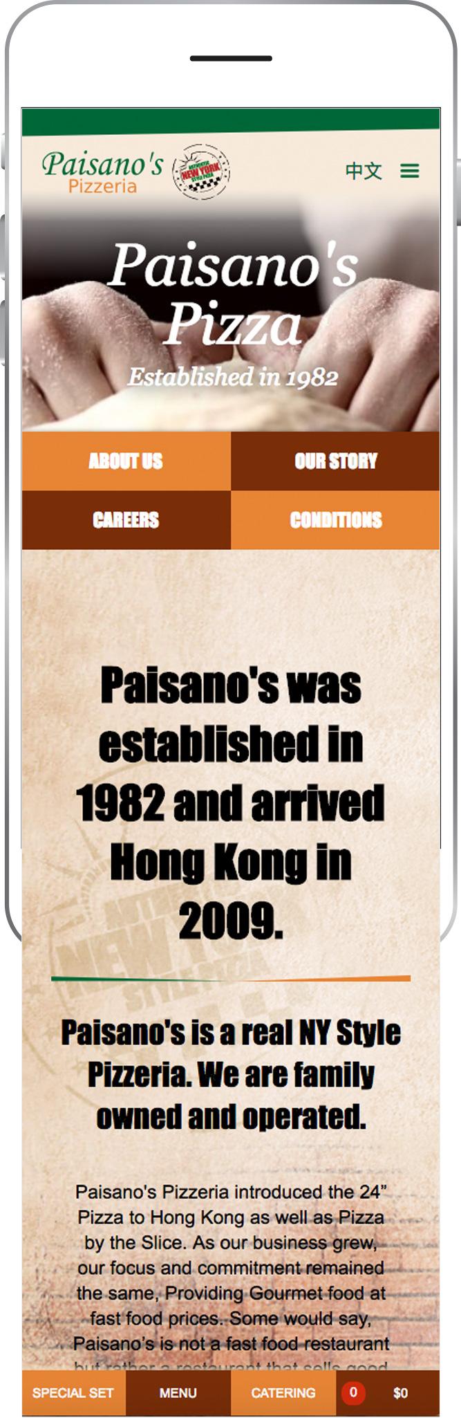 paisanos-detailpage-5.jpg