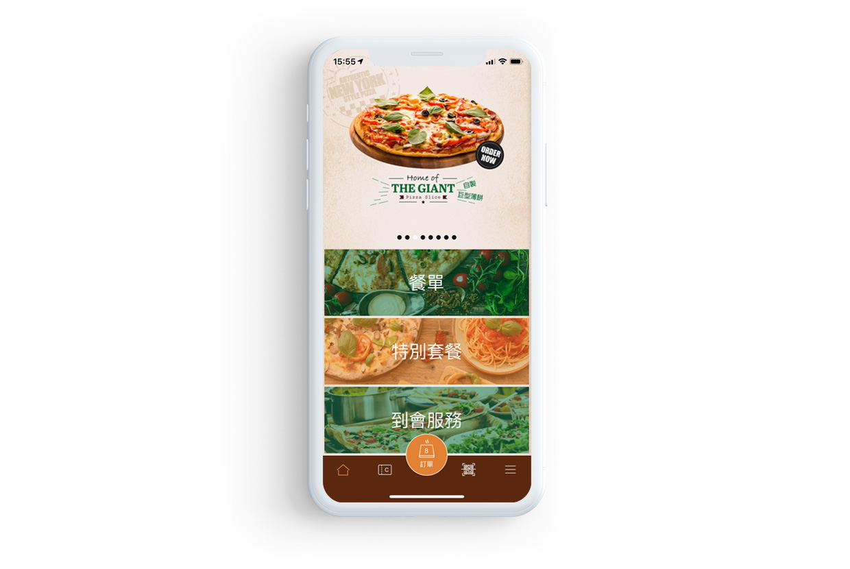 paisanos-app-detailpage-1.jpg