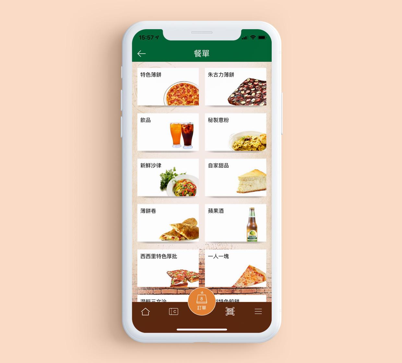 paisanos-app-detailpage-2.jpg