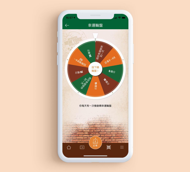 paisanos-app-detailpage-5.jpg