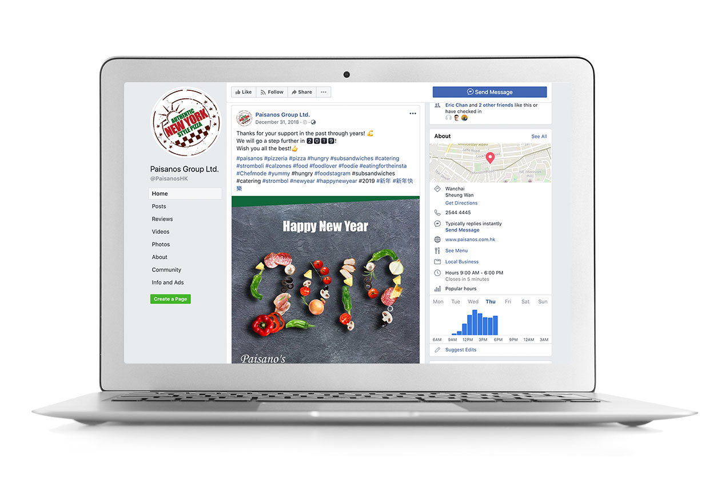 paisanos-social-media-detailpage-1.jpg
