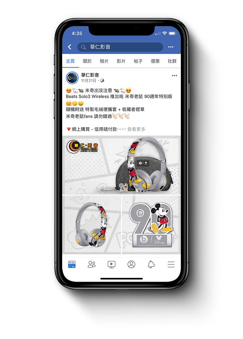 ccav-social-media-detailpage-2.jpg