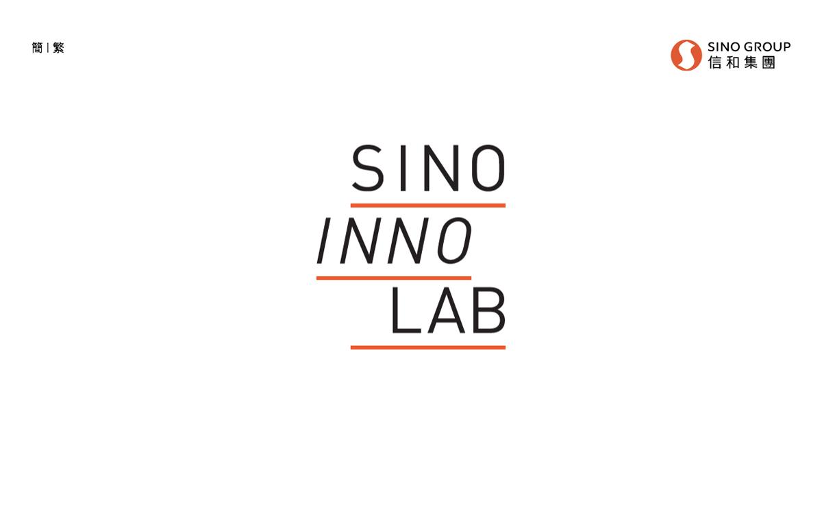 Sino Inno Lab