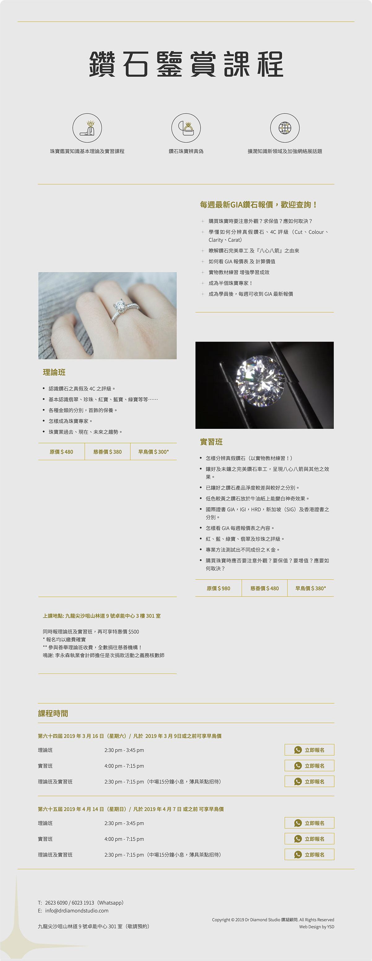 drdiamondstudio-detailpage-3.jpg