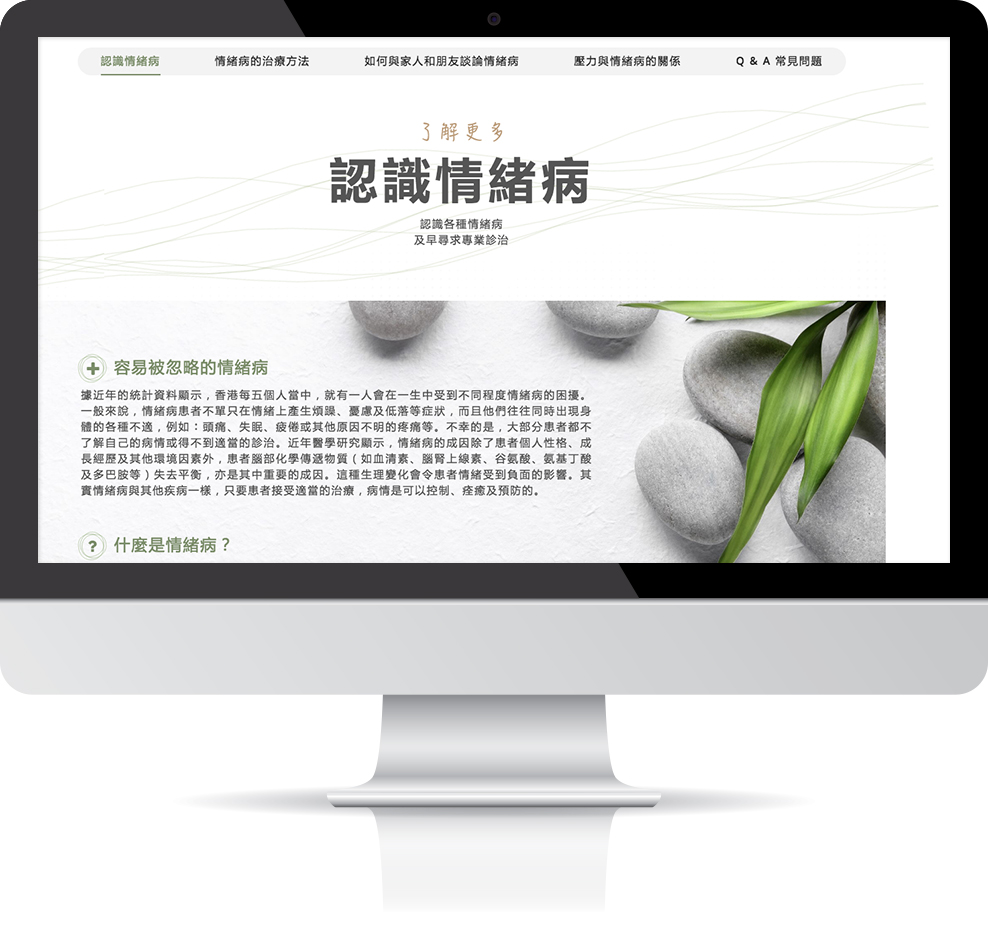 cuhk-hmdc-detailpage-1.jpg