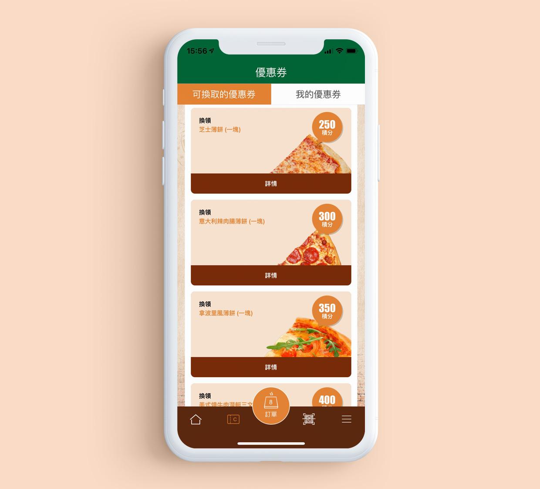 paisanos-app-detailpage-4.jpg