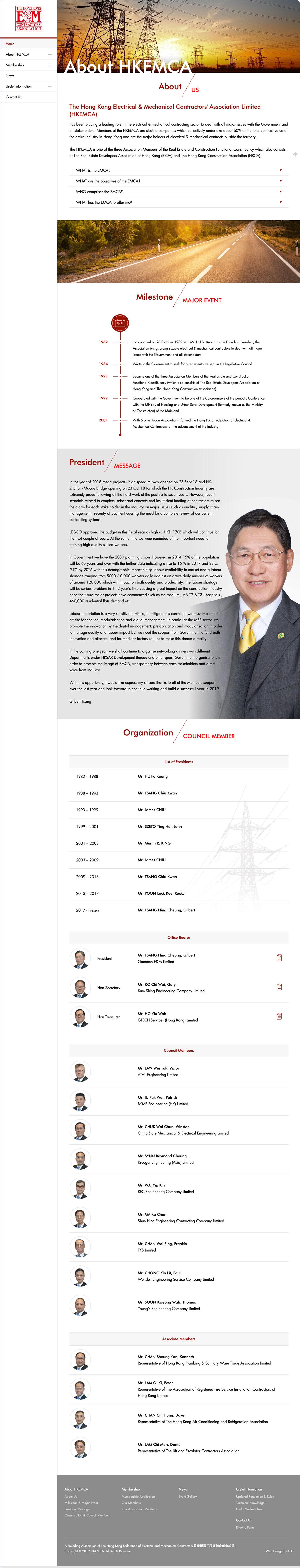 香港机电工程承建商协会有限公司