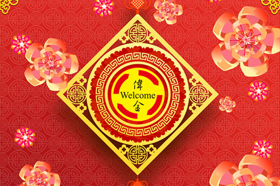 Welcome Construction Chinese New Year Ecard 2019