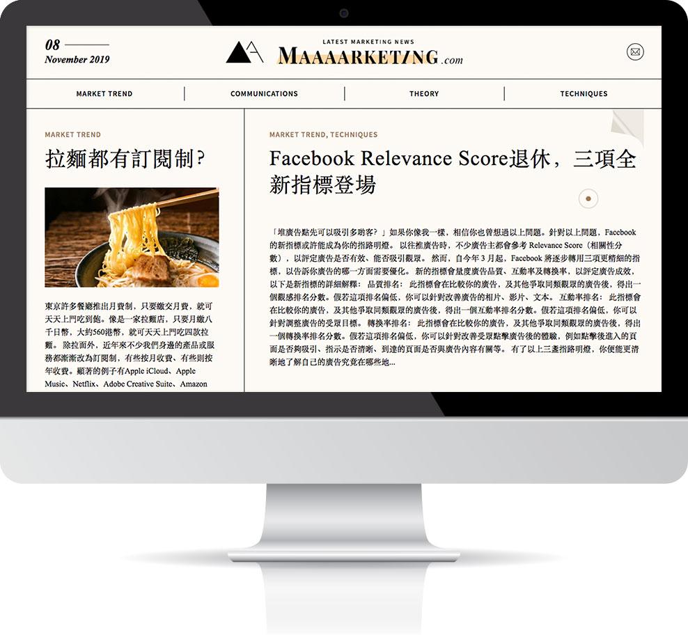 MAAAARKETING.com