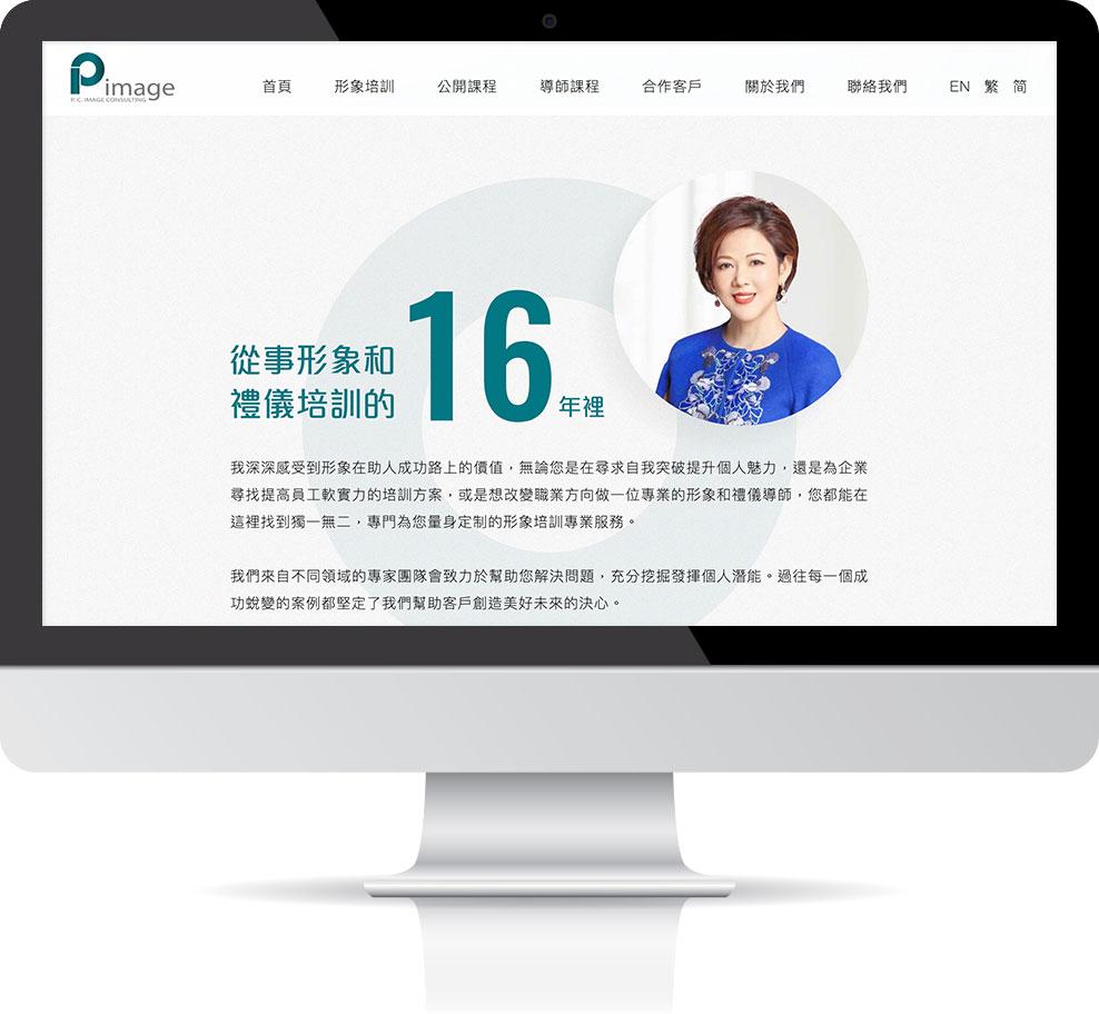 pcimage-detailpage-1.jpg