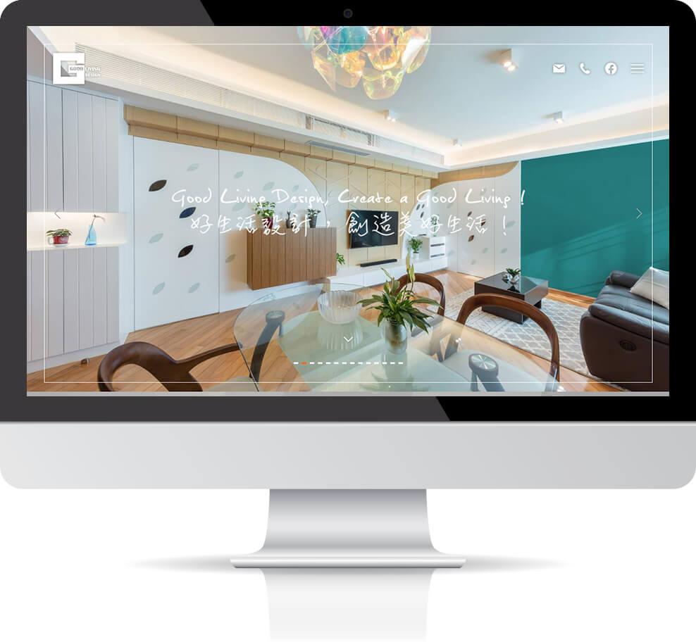 好生活室内设计工程公司