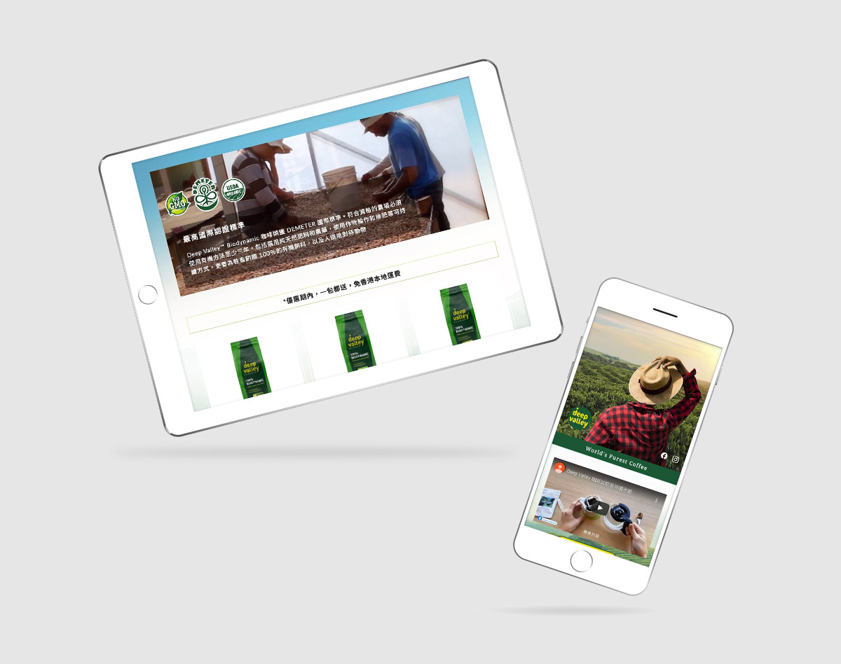 Organic Coffee HK (Landing page)