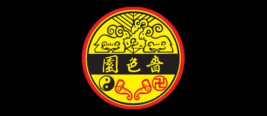 Sik Sik Yuen