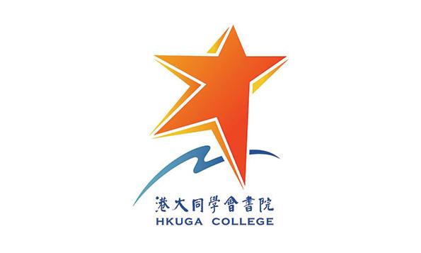 HKUGA College