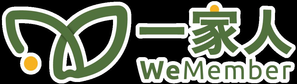 WeMember