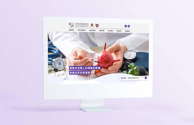 CUHK - Urology Centre (Department of Surgery)