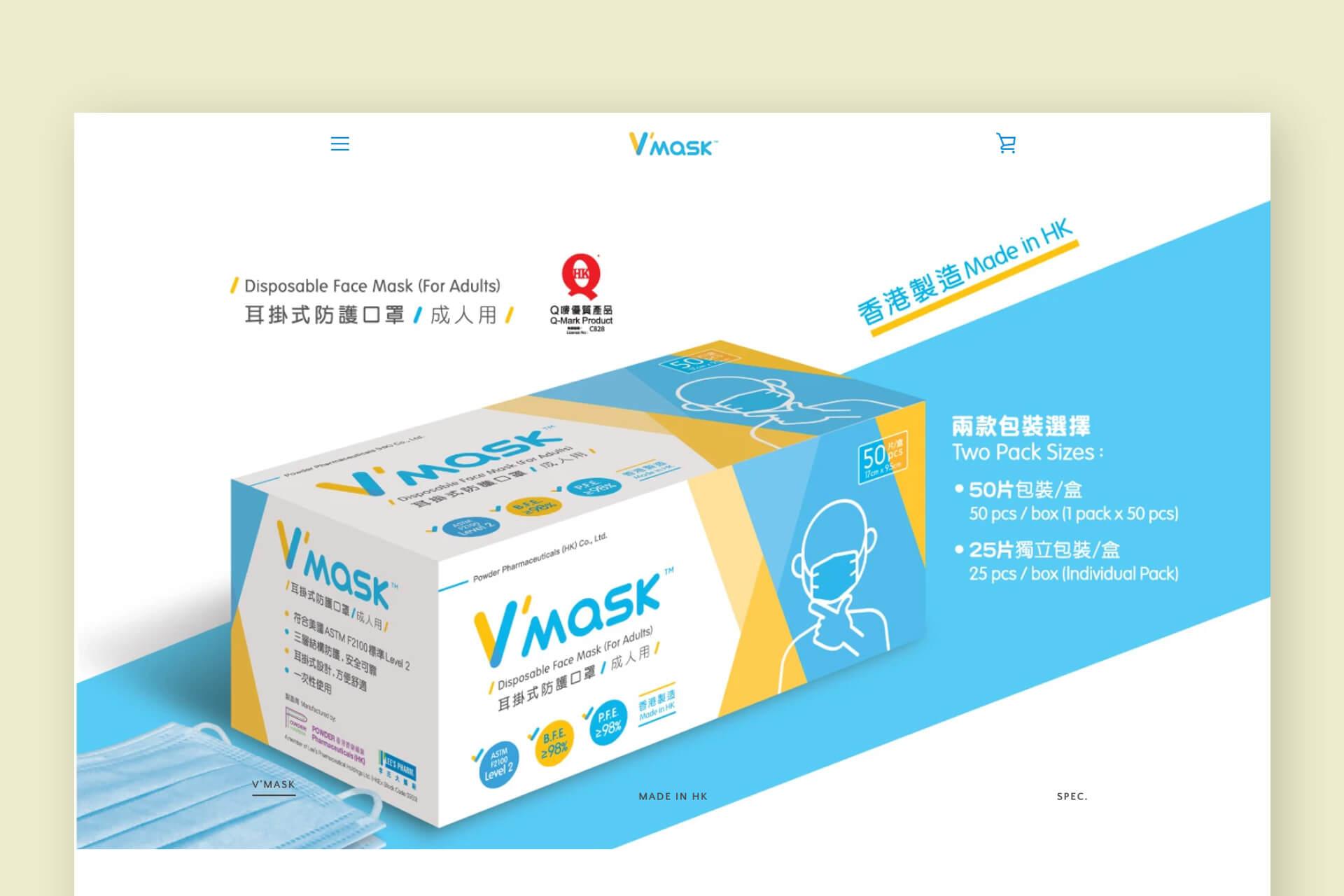 香港普乐药业有限公司