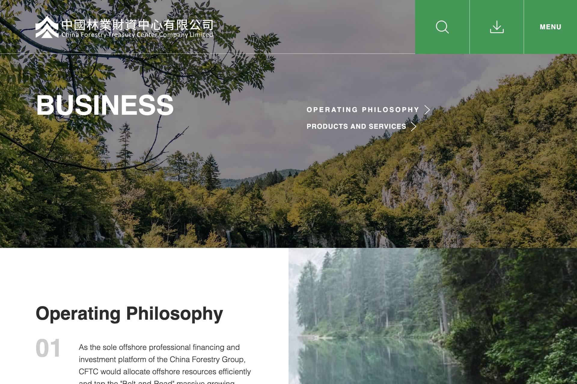 China Forestry Treasury Center Company Limited