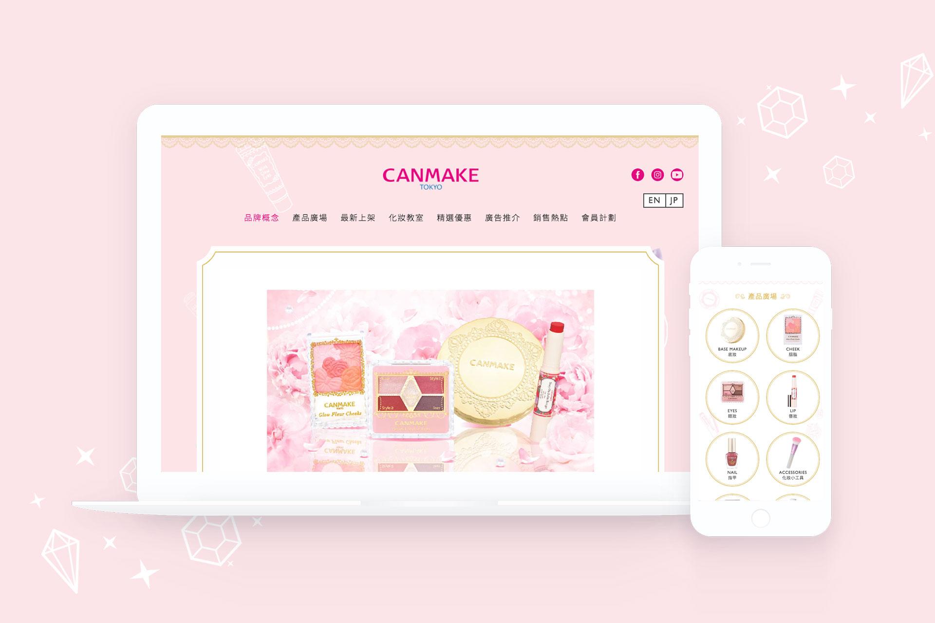 canmake-detailpage-01.jpg