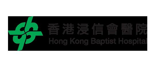 香港浸信會醫院