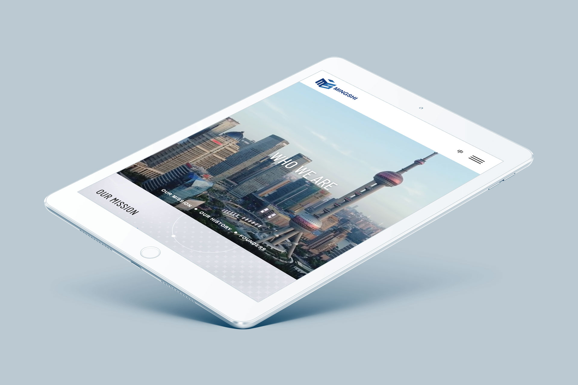 Shanghai Mingshi Investment Management Co Ltd.