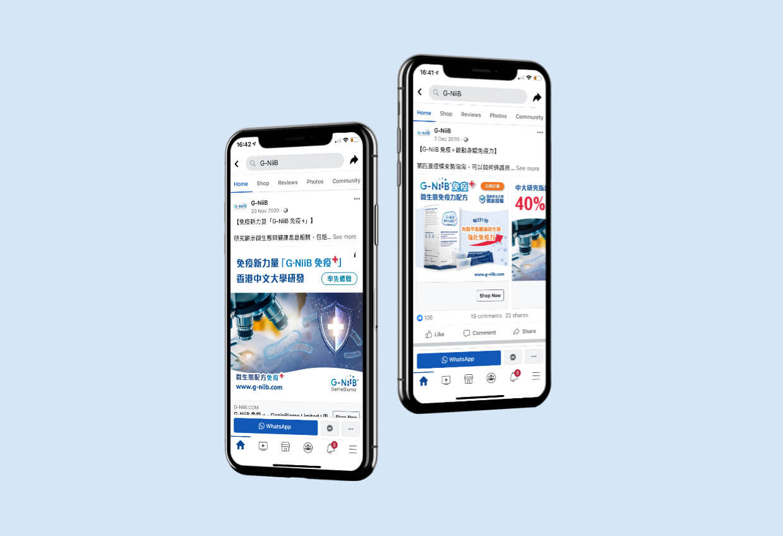 G-NiiB (Digital Marketing)