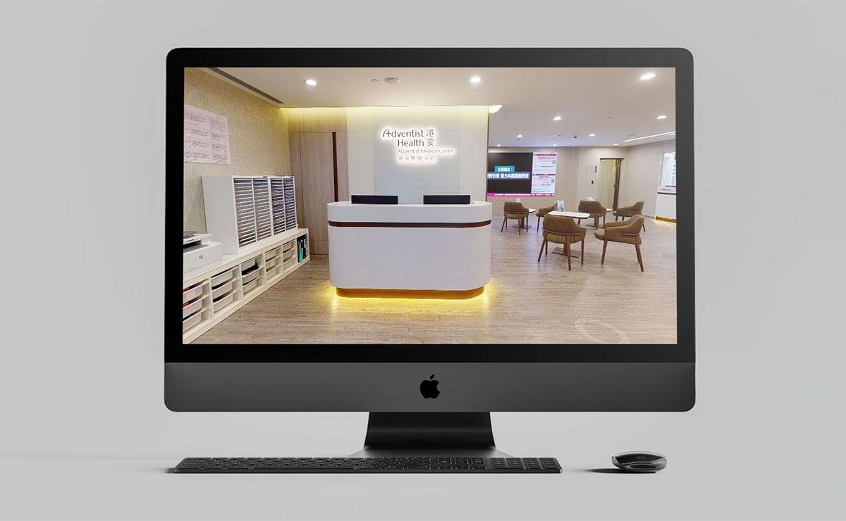 Hong Kong Adventist Hospital Virtual Tour