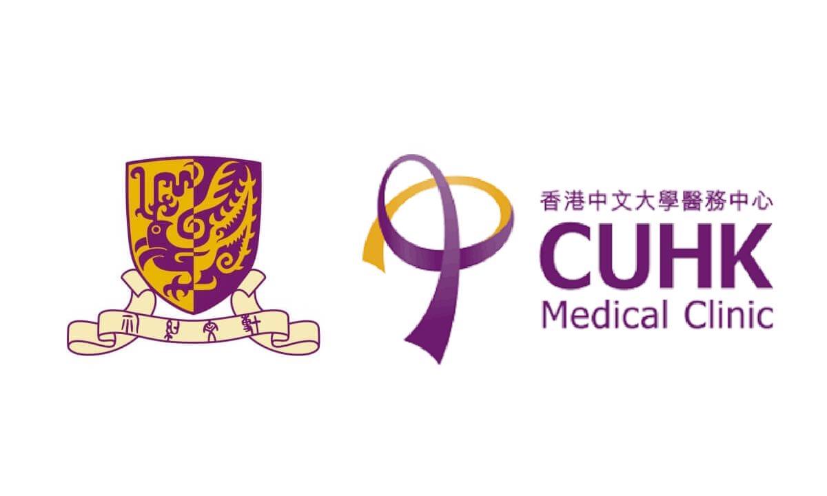 CUHK Medical Clinic