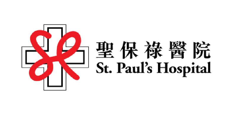 圣保罗医院