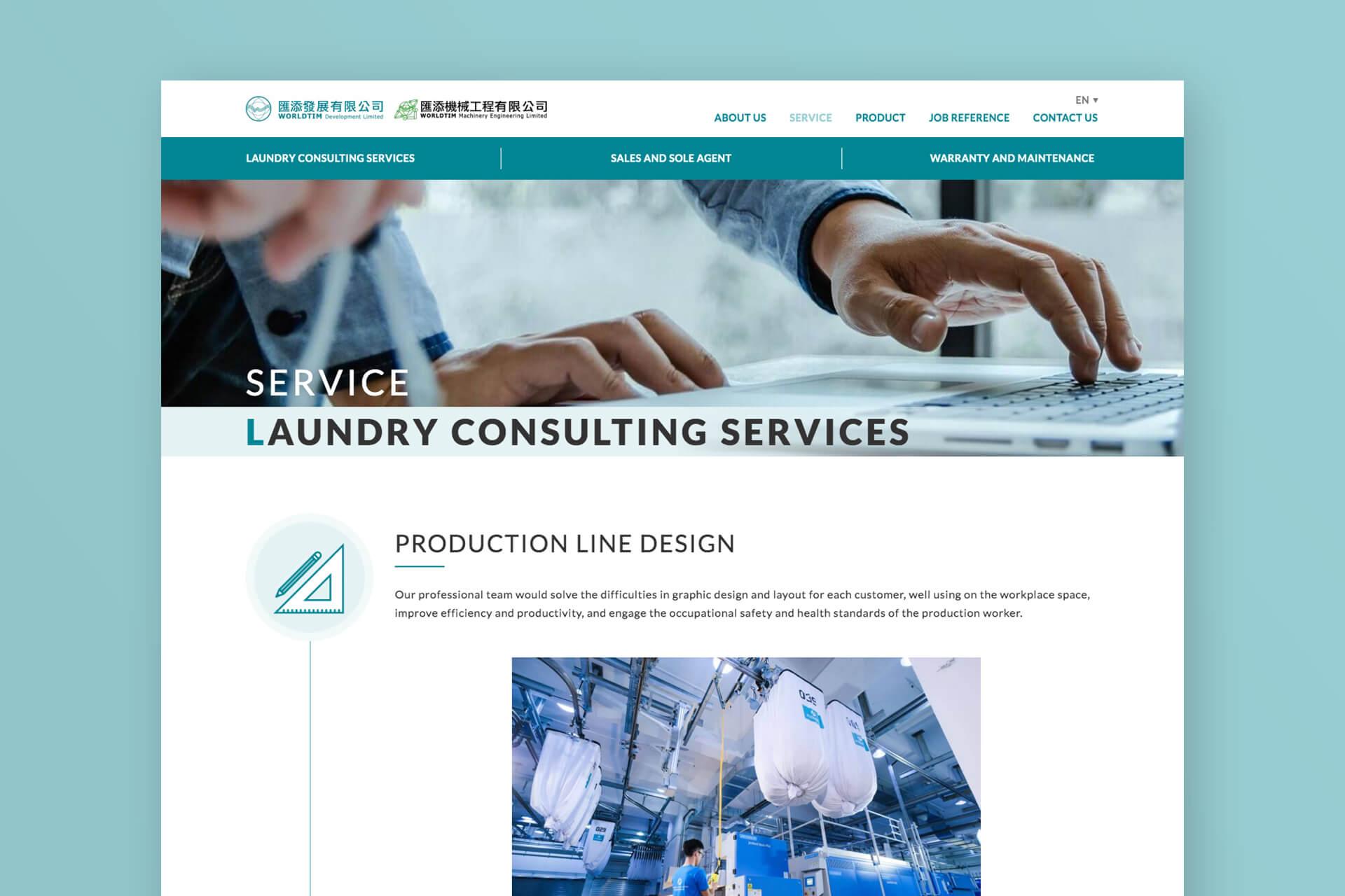 Worldtim Development Limited