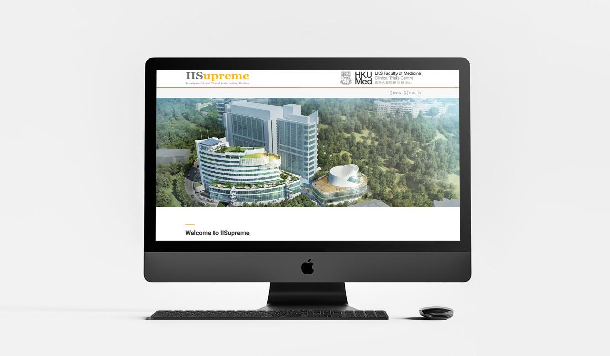 香港大学临床试验中心
