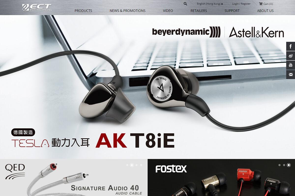 ect-homepage-1.jpg