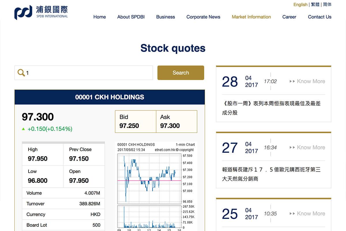 spdbi-homepage-3.jpg