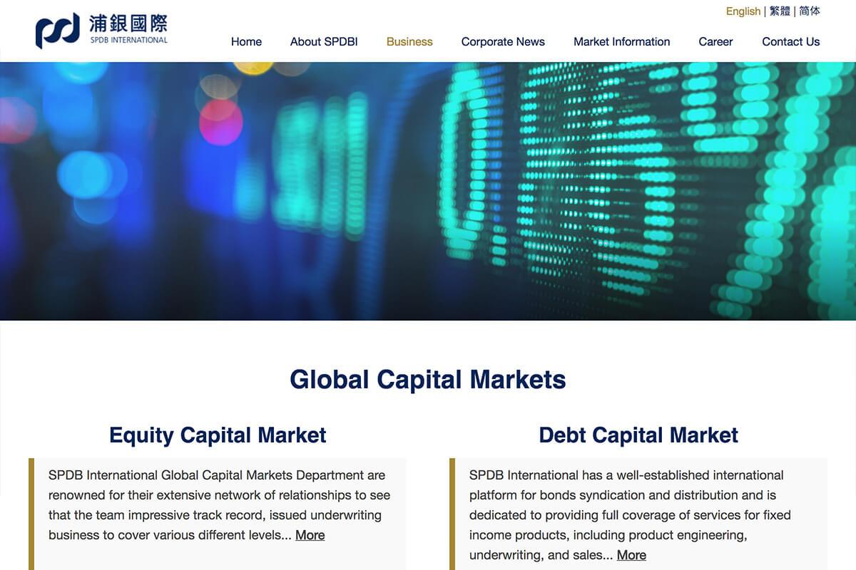spdbi-homepage-2.jpg