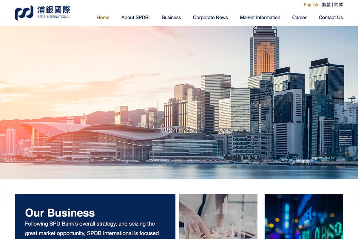 spdbi-homepage-1.jpg
