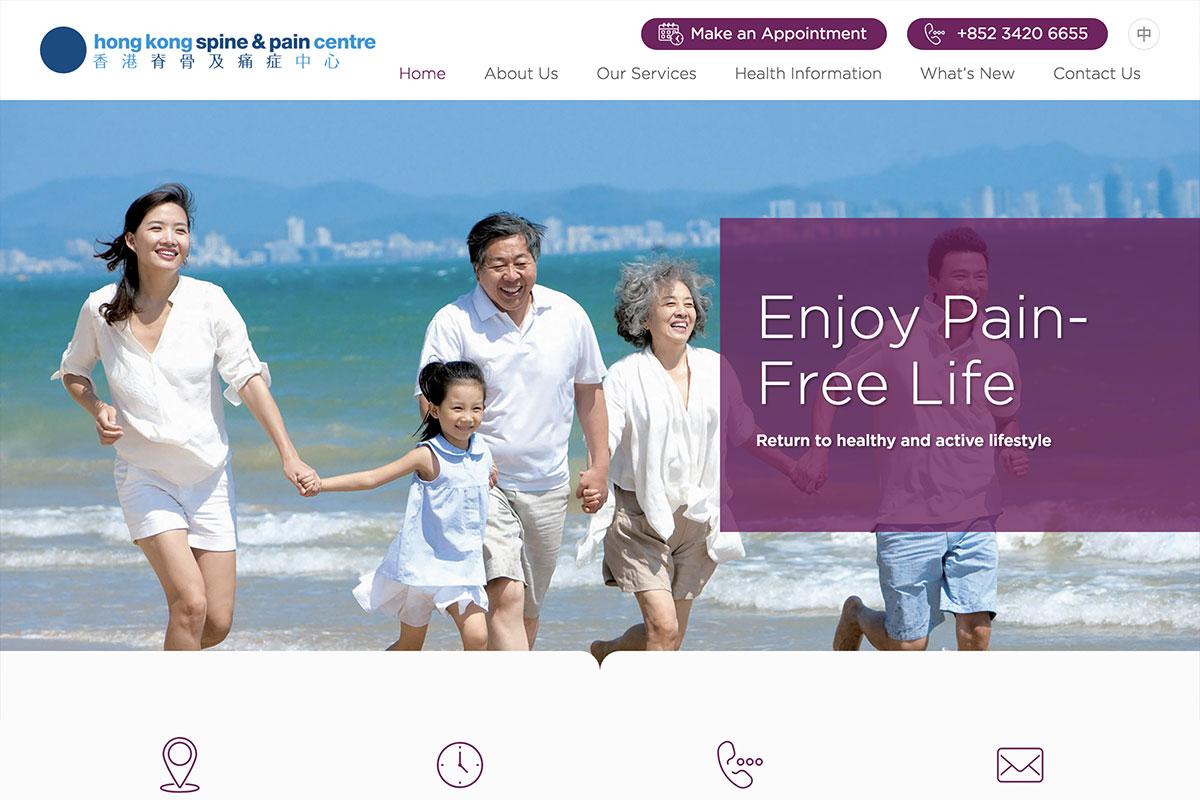 hkspc-homepage-1.jpg