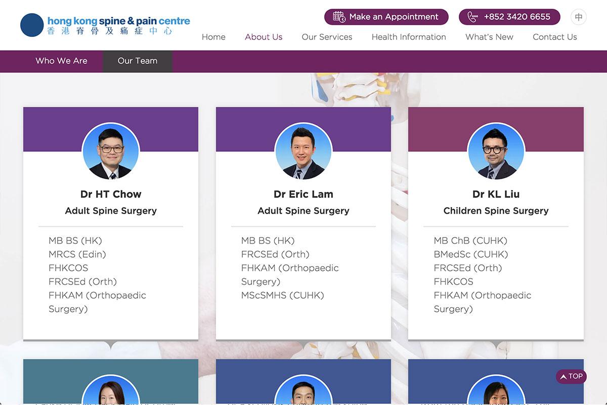 hkspc-homepage-2.jpg