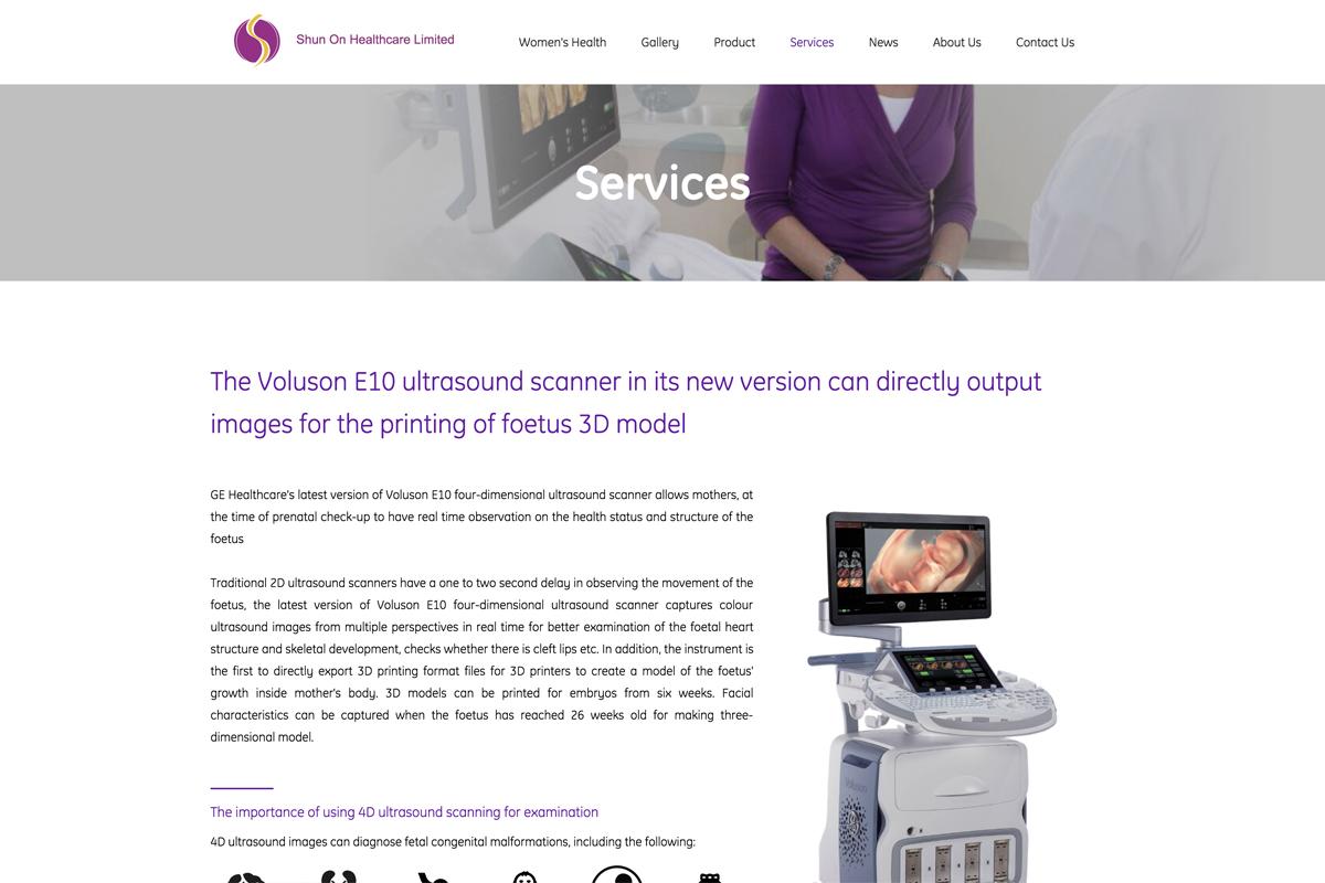 shunonhealthcare-homepage-2.jpg
