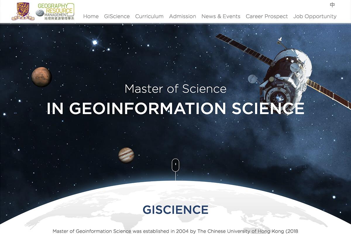 cuhk-GIScience-homepage-1.jpg