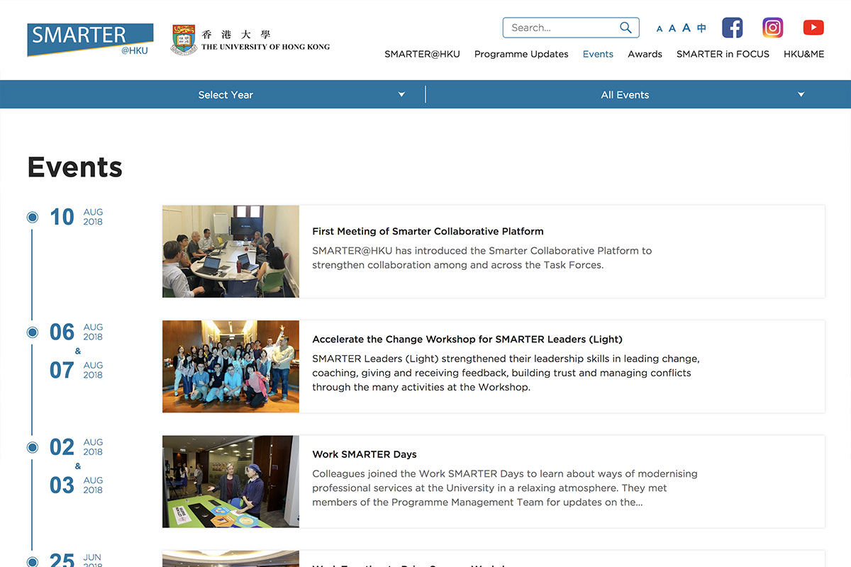hku-smarter-homepage-3.jpg